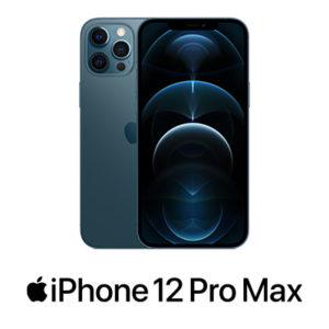 pantalla 12 pro max