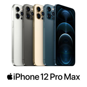 pantalla 12 pro max repar
